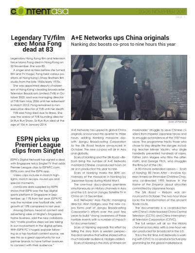 Content Asia的相关报道