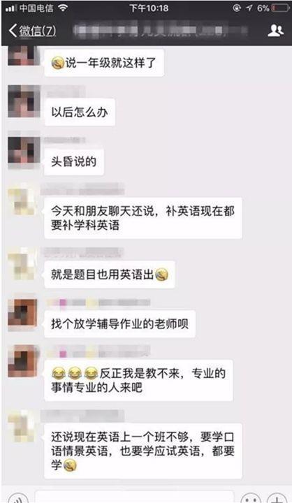 美高梅棋牌游戏官网 35
