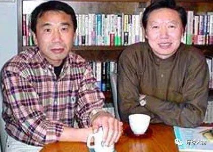 村上春树(左)与林少华(右)的合影旧照。