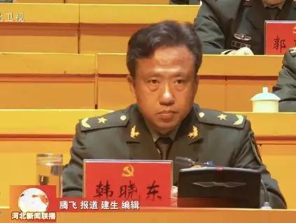 韩晓东现任河北省军区政治委员。