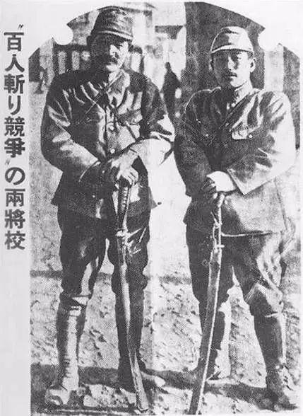 杀人比赛刽子手—向井敏明和野田毅