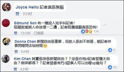 但也有网民称,当时救援已经结束,记者并未阻止救人。