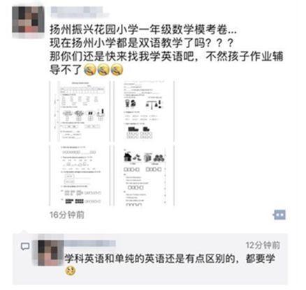 美高梅棋牌游戏官网 79