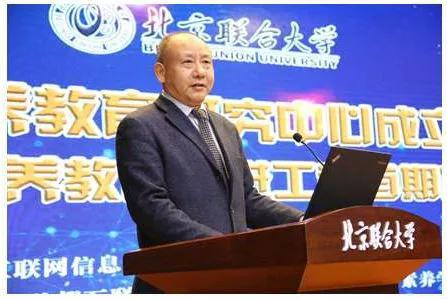 图为北京联合大学校长李学伟致辞(千龙网记者 王杰婷摄)