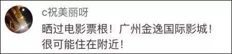 于是大家纷纷开始@广州的各大公安微博,希望警察能帮助寻找姑娘。