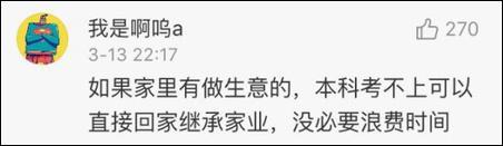 父亲带19岁女儿摆摊卖韭菜盒子:读大专不如做生意