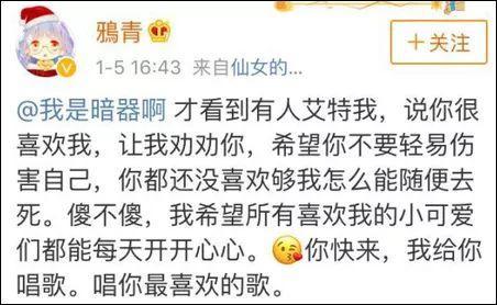 有的网友给姑娘发私信,邀请她去东北滑雪、一起去广州吃早茶;
