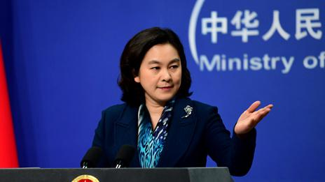 2月1日,外交部发言人华春莹主持例行记者会。