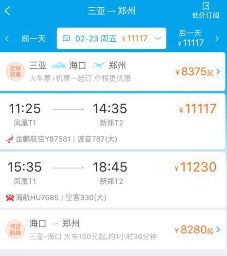 大河报·大河客户端记者 李一川 文图