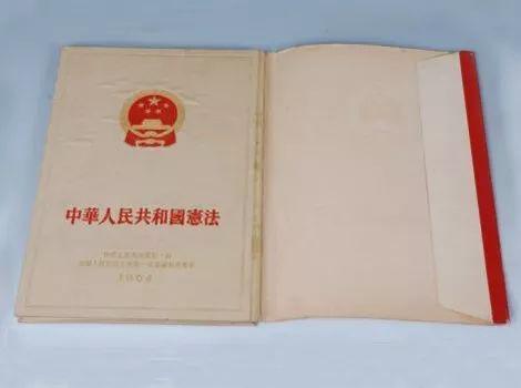 """刘少奇纪念馆中的""""五四""""宪法"""