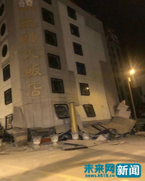 震后的花莲的统帅大饭店。(台湾网友供图)