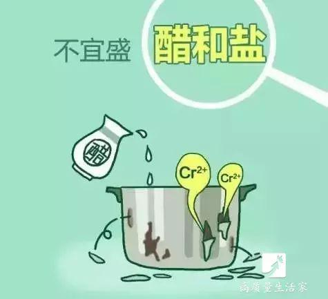 2。忌用强碱和强氧化制剂洗涤