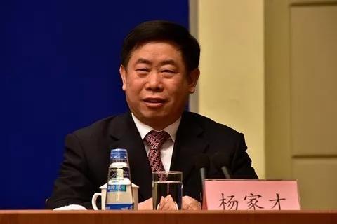 8月1日,银监会原党委委员、主席助理杨家才的处分通报披露。