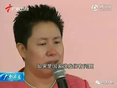澳门新葡京:duang地一声打老婆_霸王创始人夫妇反目闹离婚