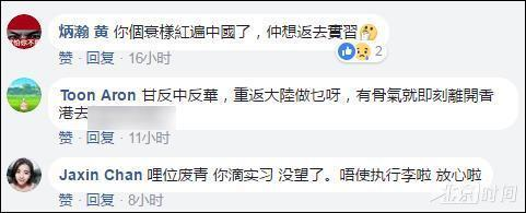 """有人质问,实习和别人沟通时,陈乐行""""会用广东话、普通话还是英语""""?"""