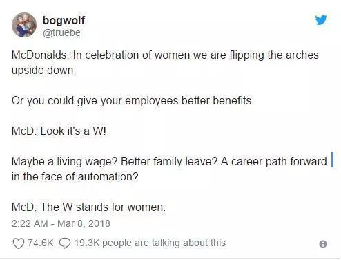 麦当劳:为了庆祝女性,我们把拱门倒过来了。