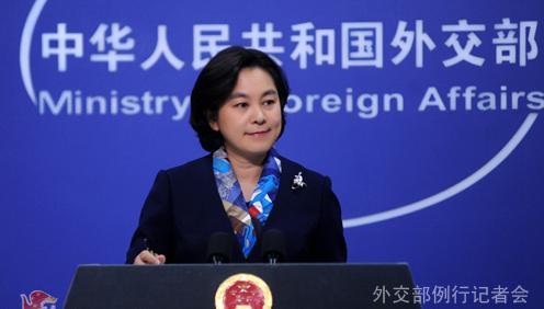赌博平台官方网站:朝鲜船只违反联合国决议停靠中国港口?中方回应