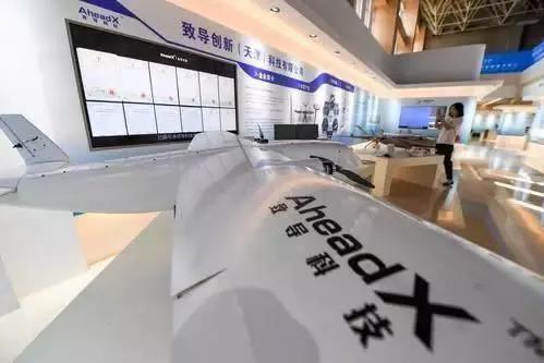 天津滨海—中关村科技园协同创新展示中心