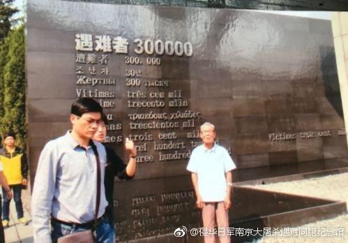 最年长南京大屠杀幸存者去世 幸存者已不足百人