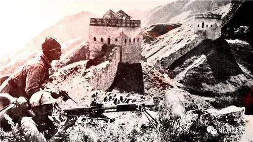 图|长城伏击战。