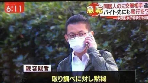 金沙网上赌博:江歌案陈世峰被判20年_案件判决书译文曝光