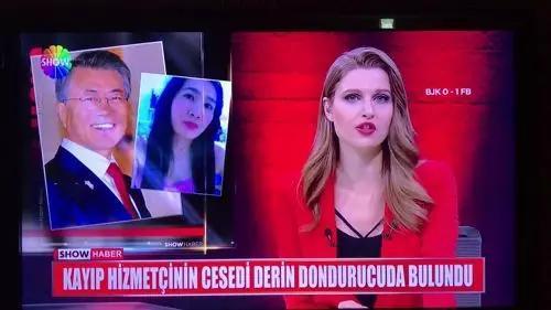 """土耳其電視台報導兇殺案韓總統文在寅""""躺槍""""成嫌疑人"""