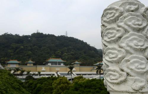 材料图片:台北故宫博物院外景。u乐娱乐记者 黄晓勇 摄