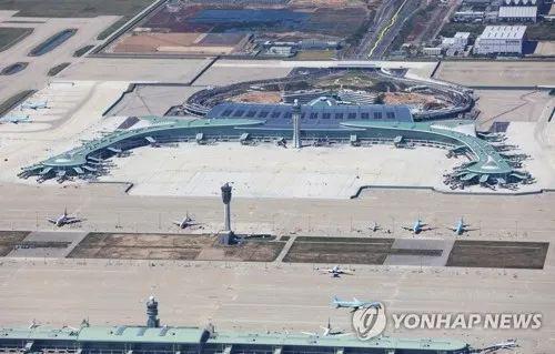 ▲仁川国际机场第二航站楼(韩联社)