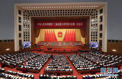 3月9日,十三届全国人大一次会议在北京人民大会堂举行第二次全体会议。 新华社记者 丁海涛 摄