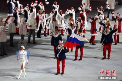 资料图:索契冬奥会上的俄罗斯代表团。