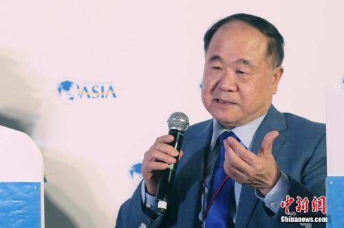 资料图:莫言出席2016博鳌亚洲论坛多彩文明与亚洲新活力分论坛并发言。