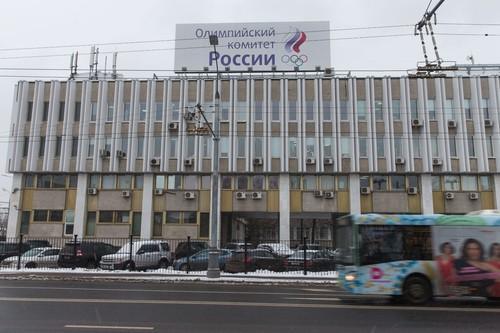 12月6日拍摄的位于莫斯科的俄罗斯奥委会所在地。新华社记者白雪骐摄