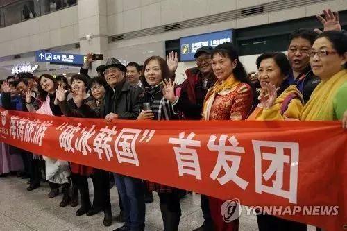 """▲12月2日晚,在仁川国际机场入境大厅,中国游客合影留念。这是中国政府放宽为反制""""萨德""""入韩而采取的赴韩团队游禁令后,中国团队游客首次抵韩。(韩联社)"""