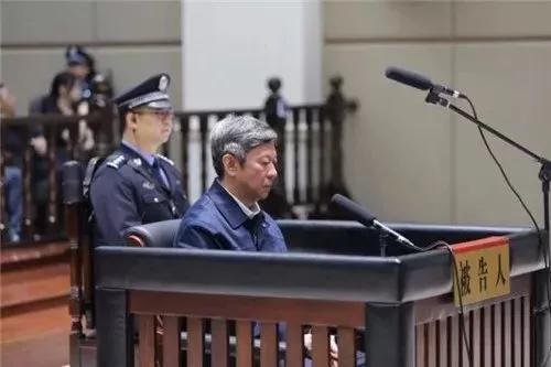 据检察院指控,张越受贿1.5亿余元: