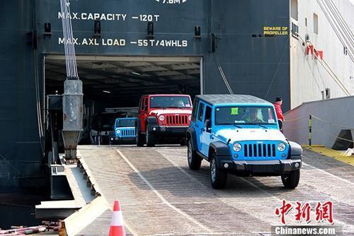 资料图:进口汽车在广州港南沙汽车码头登陆。中新社记者 蔡敏婕 摄