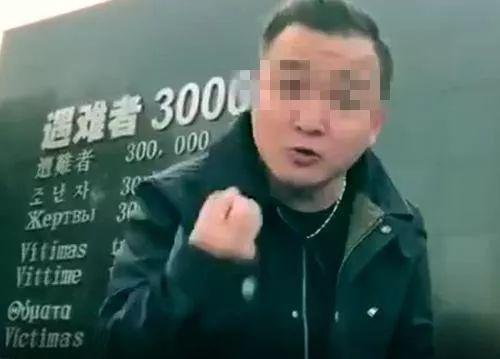△孟某在侵华日军南京大屠杀遇难同胞纪念馆拍发泄视频 视频截图