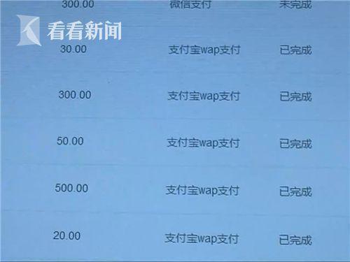 北京中关村白领谈抵制日货 实干