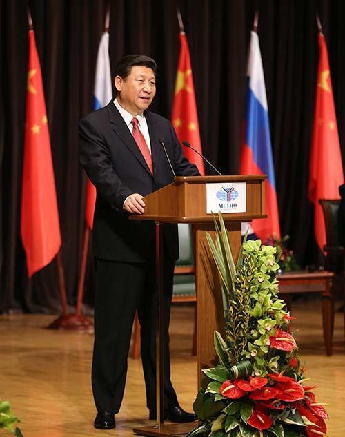 2013年3月,习近平在莫斯科国际关系学院发表演讲