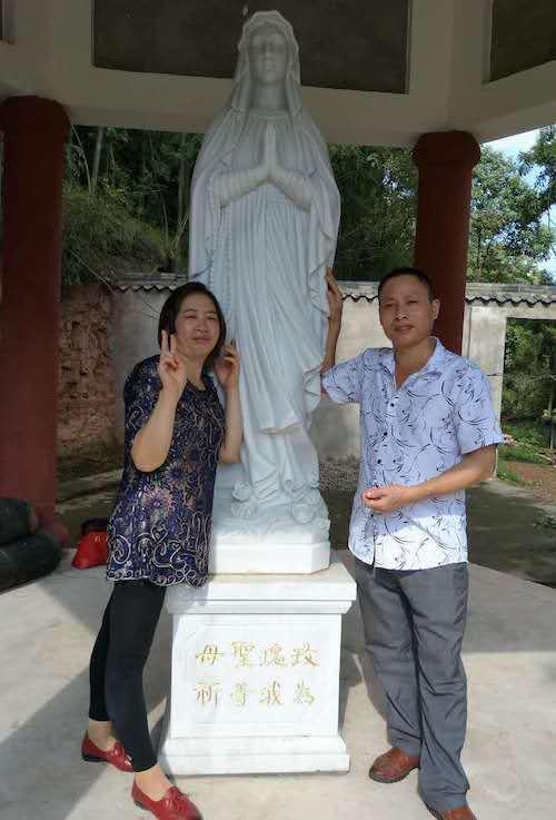苏女士和丈夫杨和平生前的合影