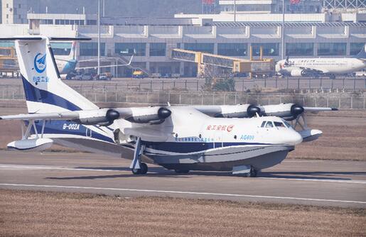 """12月24日,""""鲲龙""""AG600在珠海首飞成功顺利降落。(图源:新华社)"""