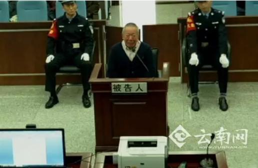 金沙网站:巡视动员会不敢坐主席台的党委书记现坐被告台