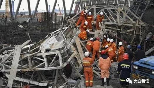 宜春市副市长杨玉平因发电厂特大事故被撤职