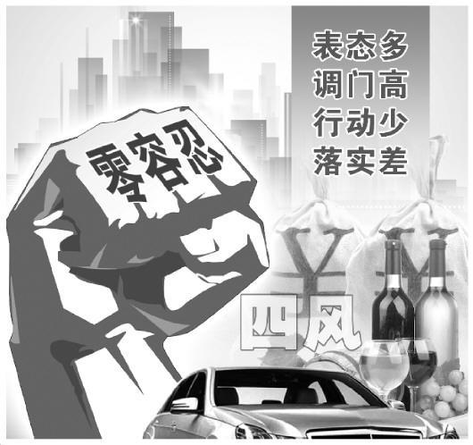 制圖/李曉軍