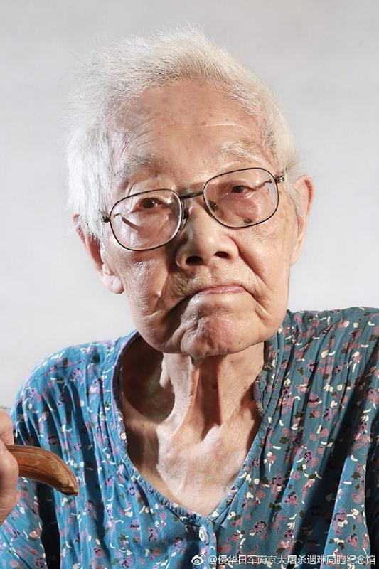 2月11日下午3点,南京大屠杀幸存者李素云老人因病去世。