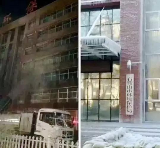 ▲宁夏回族自治区石嘴山市环保局大楼。图片来自北京时间