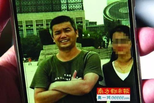 岳母逼买房致中兴42岁程序员坠亡?妻好友:不存
