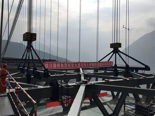 雅康高速泸定大渡河兴康特大桥2月6日合龙。