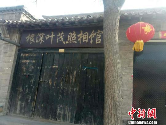 金沙线上娱乐城:河北保定严肃整治清苑冉庄地道战遗址景区乱象