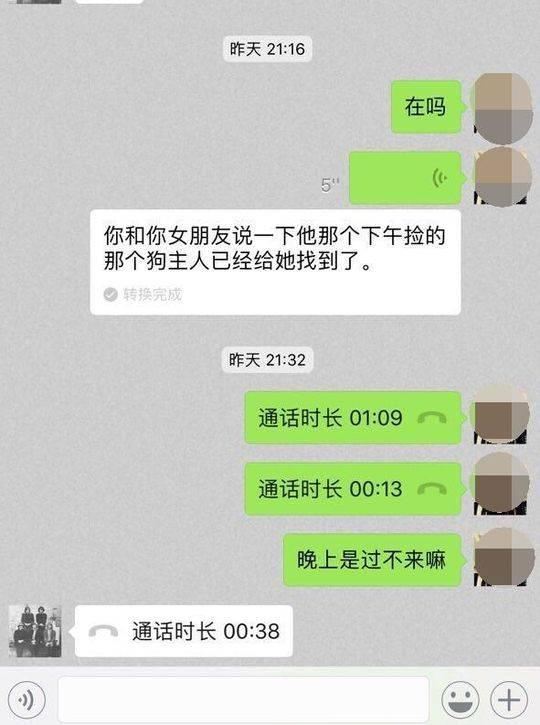 必发娱乐官网 27