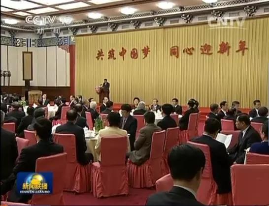 △2014年谈话会:共筑中国梦 齐心迎新年